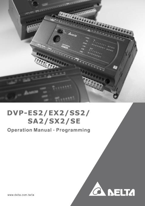 Shenzhen VTdrive Technology Co ,Ltd : Delta Automation Tips