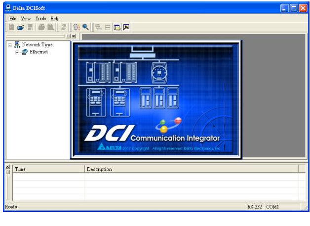 DCISoft interface